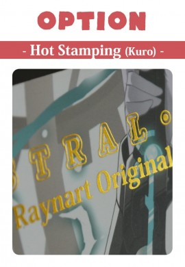 OPTION Hot Stamping (Kuro)