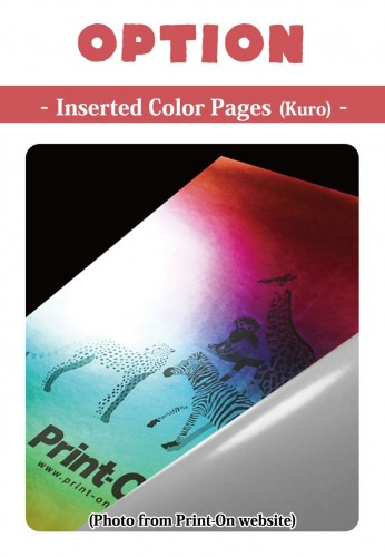 OPTION Insertion Pages Couleur (Kuro)