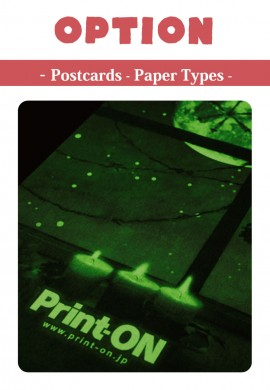 OPTION Papier Cartes Postales