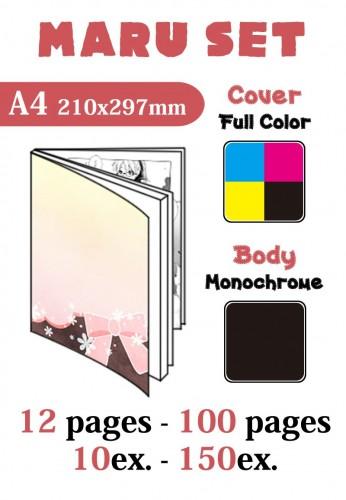 Maru Set A4 12p-100p 10ex-150ex