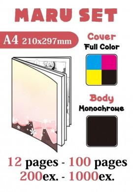 Maru Set A4 12p-100p 200ex-1000ex